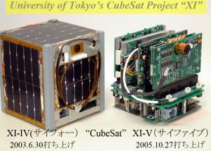 東京大学打ち上げ衛星1