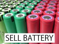 batterysell