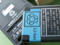 リチウムイオンバッテリーとは