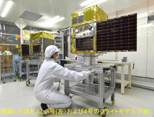東京大学打ち上げ衛星2