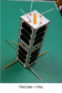 東京大学打ち上げ衛星3